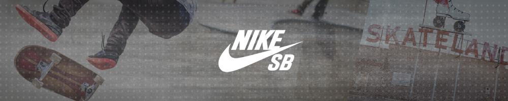 Top Nike SB