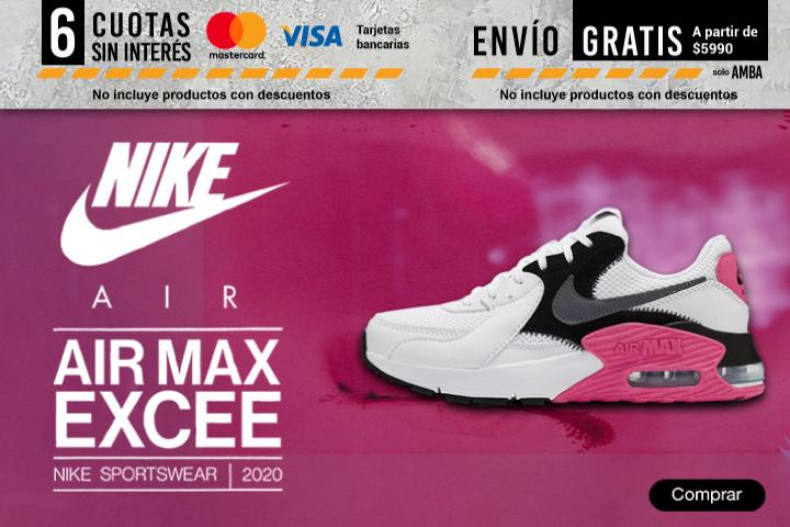 Nike Excee MB