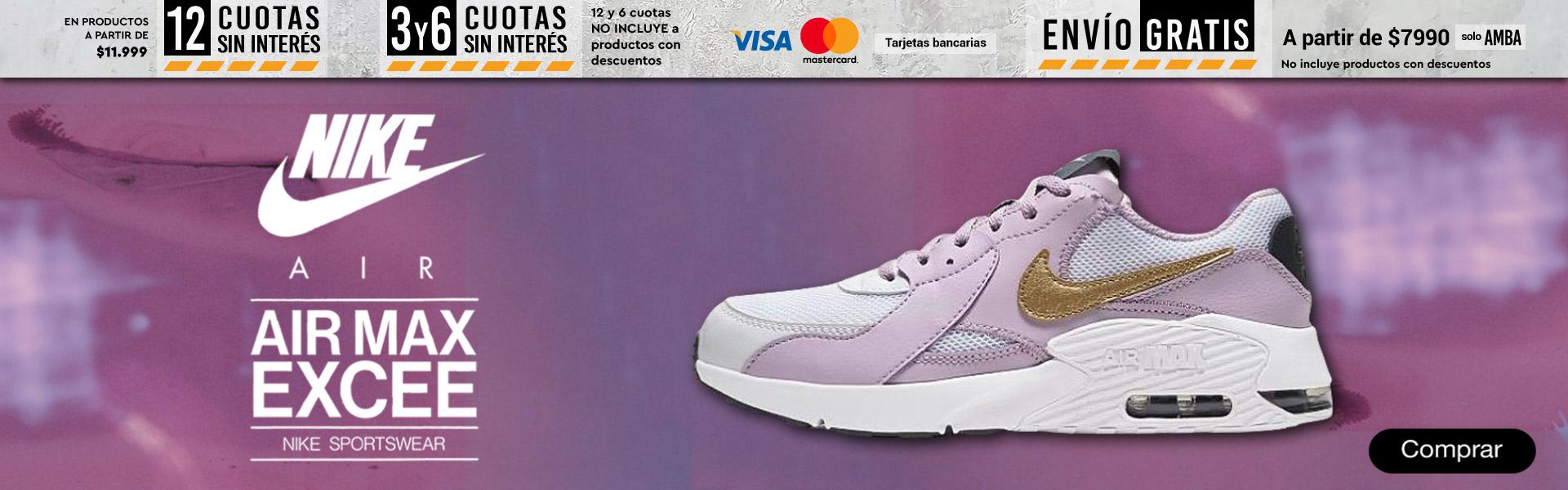 Nike Excee DT