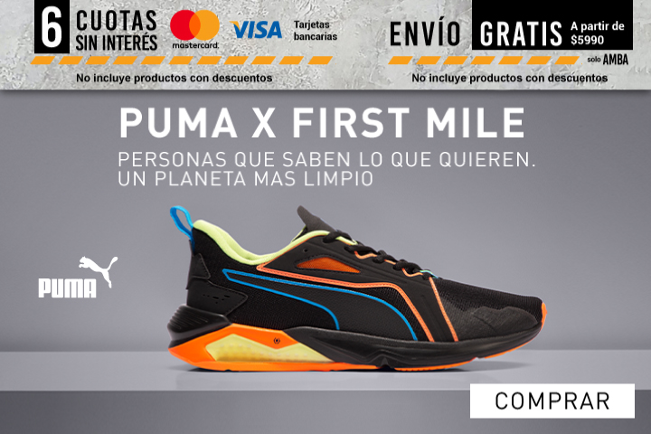 Puma Method MB