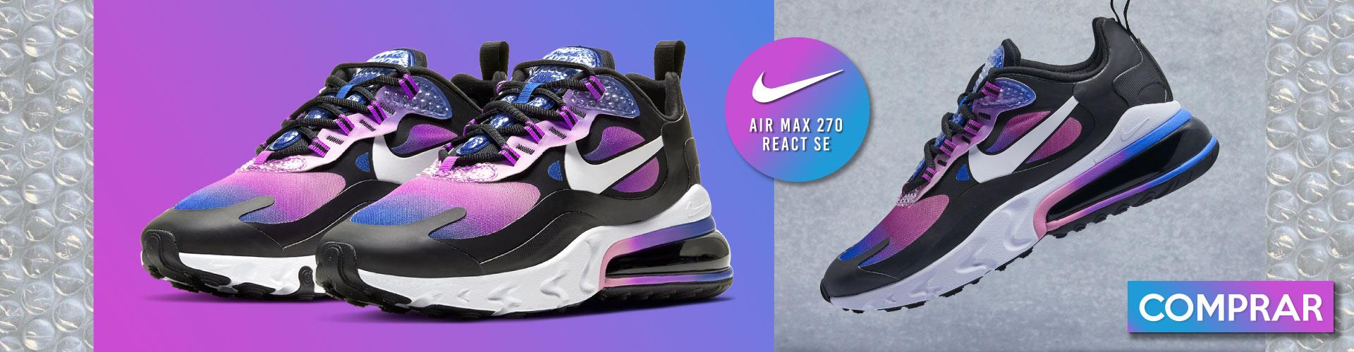 Nike DT