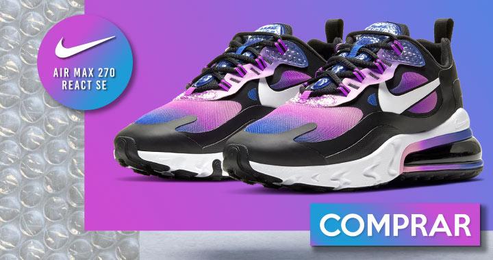 Nike MB